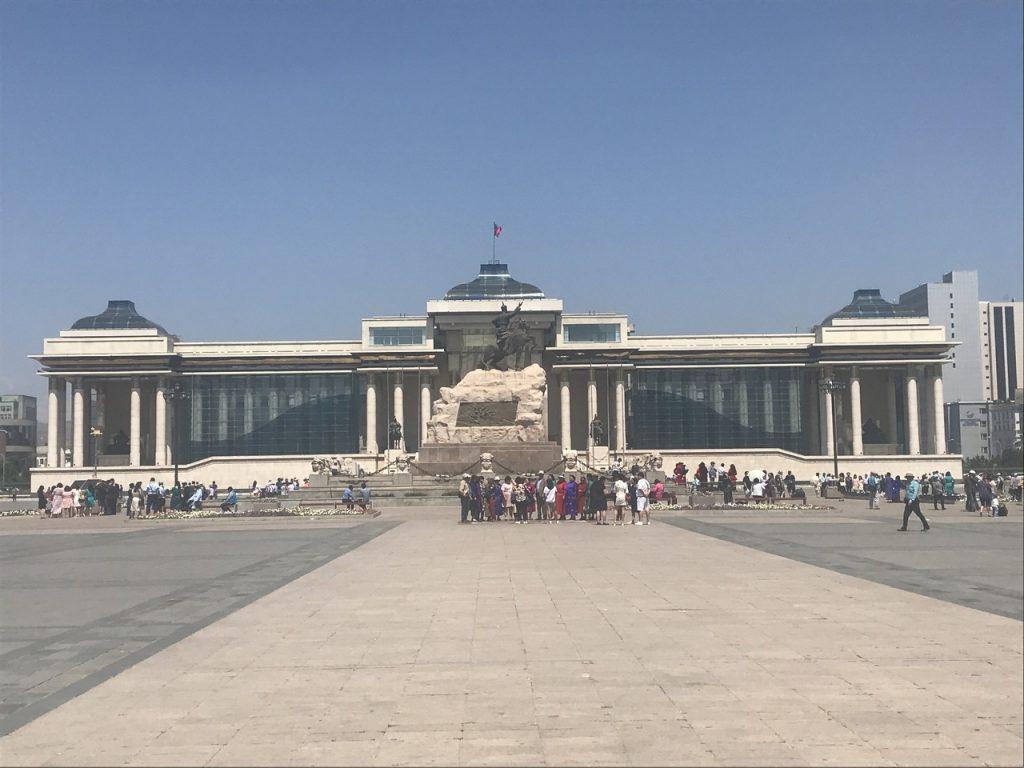 Genghis Khan Square Ulaanbaatar