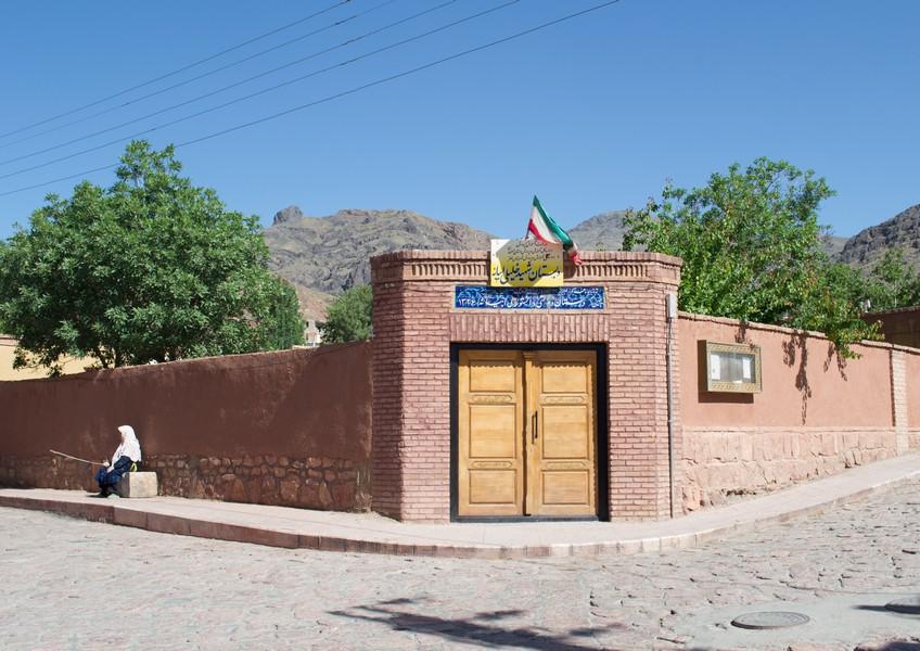 Abyaneh zoroastrian city